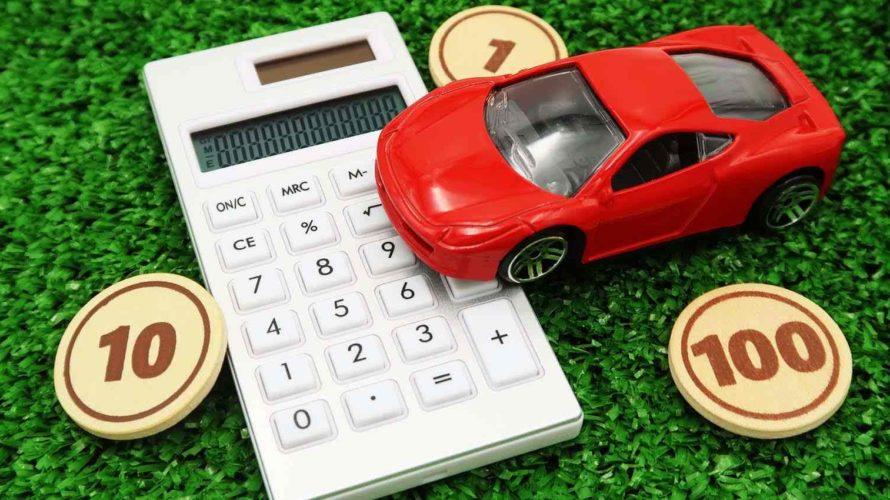 車の選び方と購入の流れを解説!初めてのマイカーで後悔しない為には