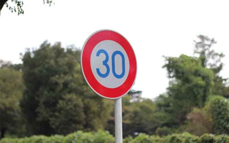 30km/h制限